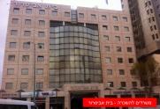 פרוייקטים חדשים ודירות חדשות: משרדים , מחסנים וחנויות בגדלים שונים בבאר שבע