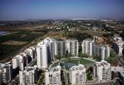 The garden-כפר סבא