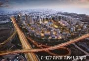 פרוייקטים חדשים ודירות חדשות: הצפון החדש בתל אביב יפו