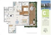 פרוייקטים חדשים ודירות חדשות: אמירי פארק בחדרה