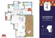פרוייקטים חדשים ודירות חדשות: ויצמן 4 בראשון לציון